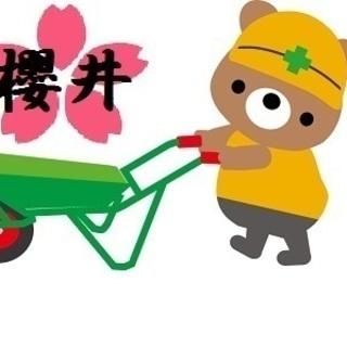 日給2万円以上!急募!重機オペレーター!