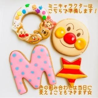 アイシングクッキー1dayレッスン 東京都中央区