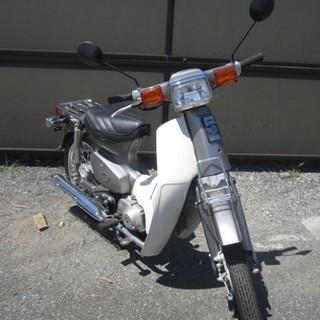 整備済み、原付バイク スーパーカブ50カスタム 安く売ります。...