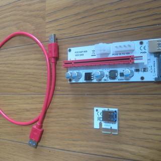 ライザーカード PCI Express x1 to x16 変換...