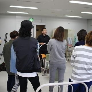 「福祉理美容士」資格習得!2Daysセミナー・大分☆高齢化社会に...