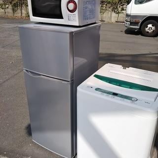 単身用家電レンタル3点セット月2200円~⁑リサイクルショップヘルプ