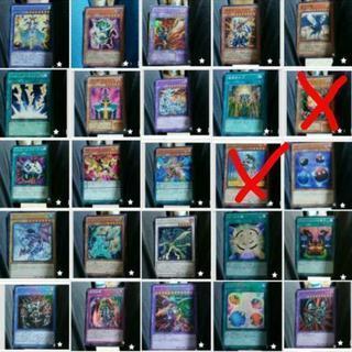 j-m171601-2 遊戯王23枚まとめ出品 ばら売り可能
