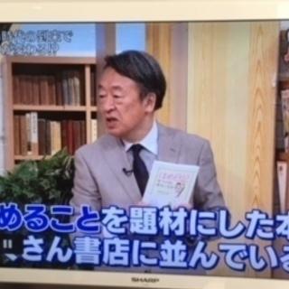 池上彰さんが紹介「ほめる」ブームの火付け役!・手塚千砂子から学ぶ「...
