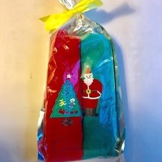 クリスマスタオル2枚セット