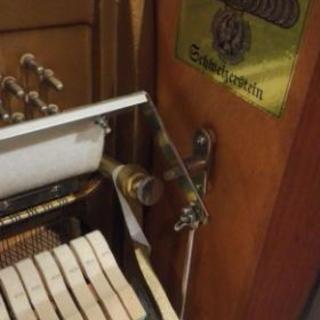 ピアノの調律いたします♪ - その他
