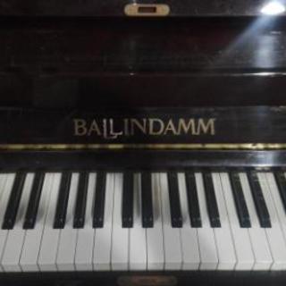 ピアノの調律いたします♪ - 横須賀市