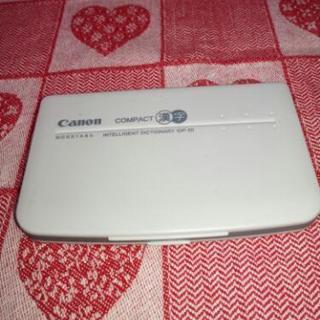 Canon漢字辞書IDP-50
