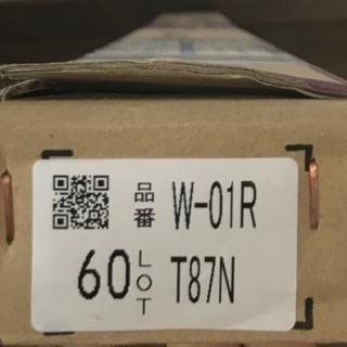 サンゲツ ソフト巾木 白 巾60mm×長さ915mm 16枚 DIY - 文京区