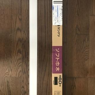 サンゲツ ソフト巾木 白 巾60mm×長さ915mm 16枚 DIYの画像