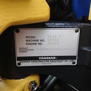 ヤンマー ミニユンボ SV05-B 2013年式 アワー少 210時間 メーカーカタログ追記しました  きれい 程度良い 配管工事 水道工事 基礎 外構基礎 - 中古車