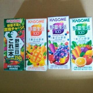 KAGOME野菜ジュース