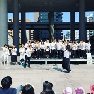 ティアラ江東【ゴスペルコーラス】