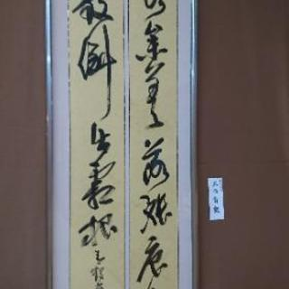 青鶴書院  漢字・仮名・ペン字・細字