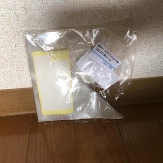 【国産】アイシング用コルネ三角シート【シール付】150×150《...