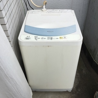 National 全自動電気洗濯機(お譲りします