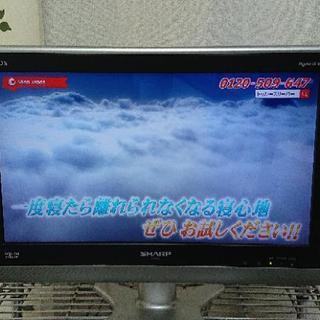 SHARP AQUOS テレビ 20型