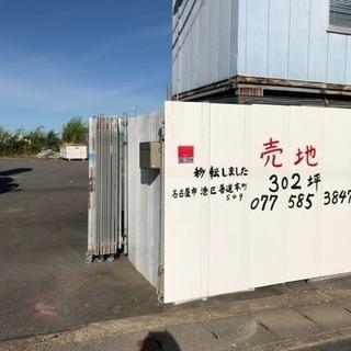 ☆滋賀県守山市事業用土地302坪売ります☆