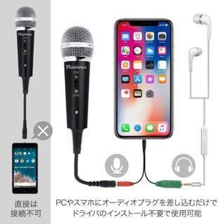マイク iphone ゲーム実況 ps4 スタンドマイク