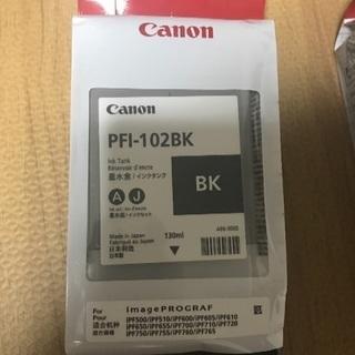 ☆お値下げしました☆Canon インクタンク