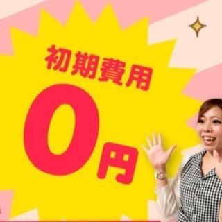 ✨月額9800円~&各種割引✨家庭教師のアーチ(福岡全域)