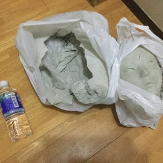 石粉粘土再利用