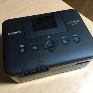 canon  コンパクトフォトプリンター