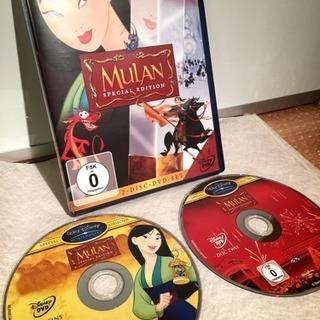 ドイツ語版 ムーラン/ディズニー