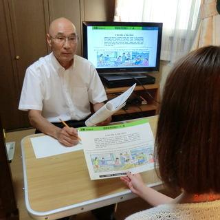 英検合格のための英語教室・英会話個人レッスン せいじゅう英語教室