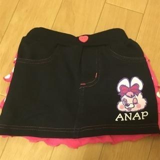 未使用 ANAP スカート