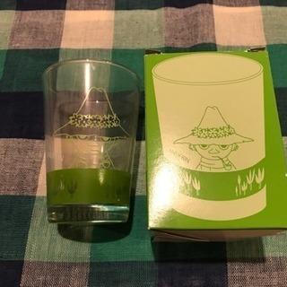 最終処分 未使用品 ムーミン スナフキン 涼風グラス
