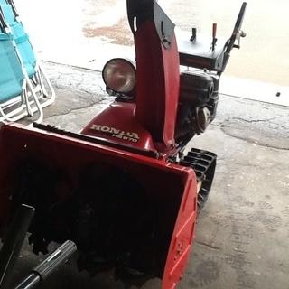 ホンダ除雪機HS970 値下!電動シューター セルモーター