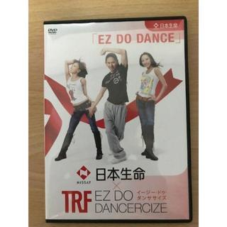 非売品  TRF EZ DO DANCERCIZE日本生命 DV...