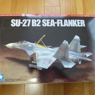プラモデル 1/72 TAMIYA SU-27 B2 SEA-F...