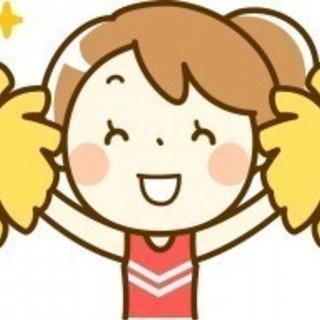 <無料体験!>★☆キッズバトン&チアダンス教室★☆
