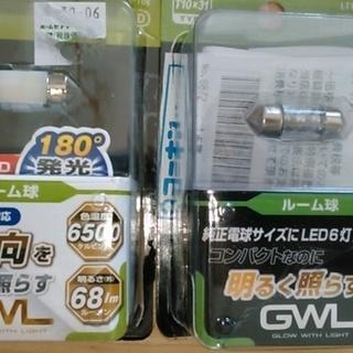 【送料込み】LEDルームライト 9000k / 10lm (T1...