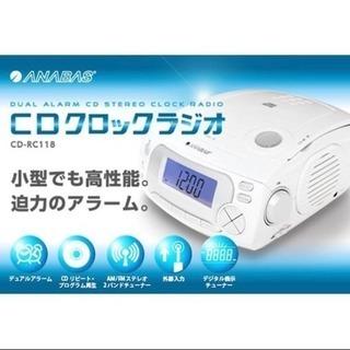 【超美品‼️】ANABAS CDクロックラジオ