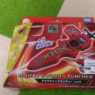 B-94 デジタルソードランチャー レッド ベイブレード 新品