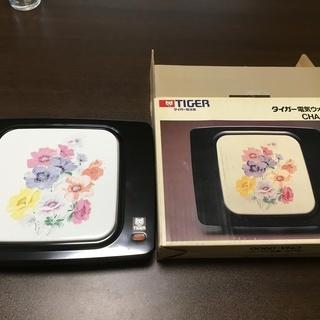 電気ウオーマー タイガー魔法瓶株式会社製