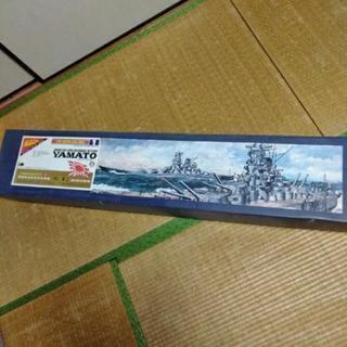 戦艦大和200分の1模型、ニチモ製
