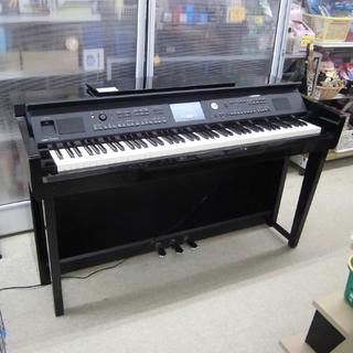 YAMAHA/ヤマハ 88鍵盤 電子ピアノ Clavinova/ク...