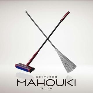 MAHOUKI コードレス 掃除機