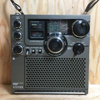 ラジオ(家電)の買取お任せください。