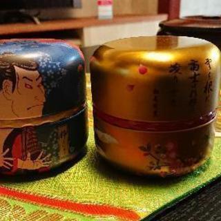 新品 和柄 お茶缶 小物入れ 歌舞伎柄 富士柄 金色 日本のお土産に