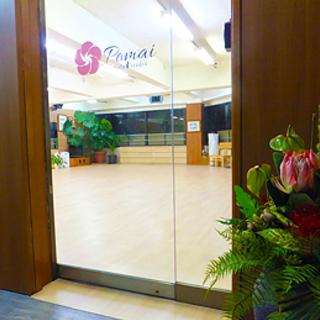 松戸 フラダンス【ポーマイフラスタジオ】 基礎・個人指導の入門クラス