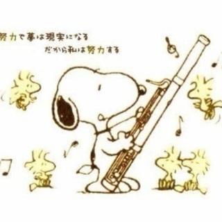 吹奏楽経験ある方✨仲良くしましょ(○´ω`○)⤴︎⤴︎