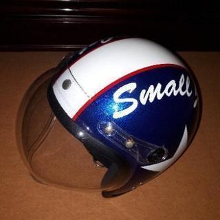 美品 smalljonヘルメット