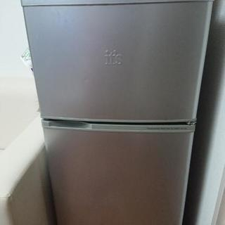 2ドア冷蔵庫【お譲り先決定】