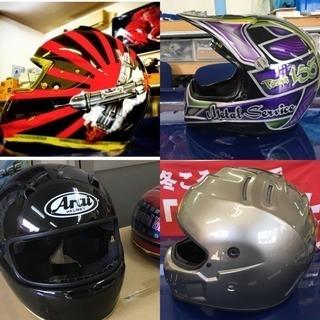 ヘルメット・バイクタンク・パーツのカスタムペイントはD-WORKS