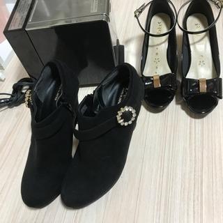 靴とトースター